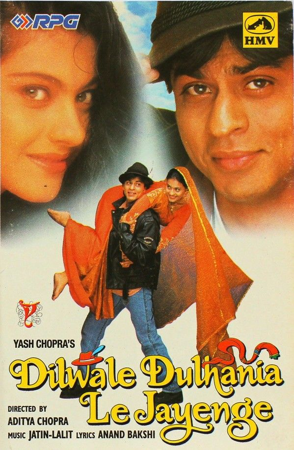Bollywood Film Will Never Best Bollywood Movies 1995 Movies Old Bollywood Movies