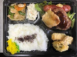平成29年3月14日(火)ランチメニュー:とん平焼き/鯛フライ/春雨酢の物/サバ大根