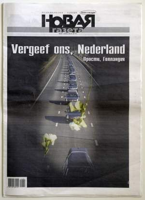 Russian newspaper prints front-page MH17 apology | New York Post