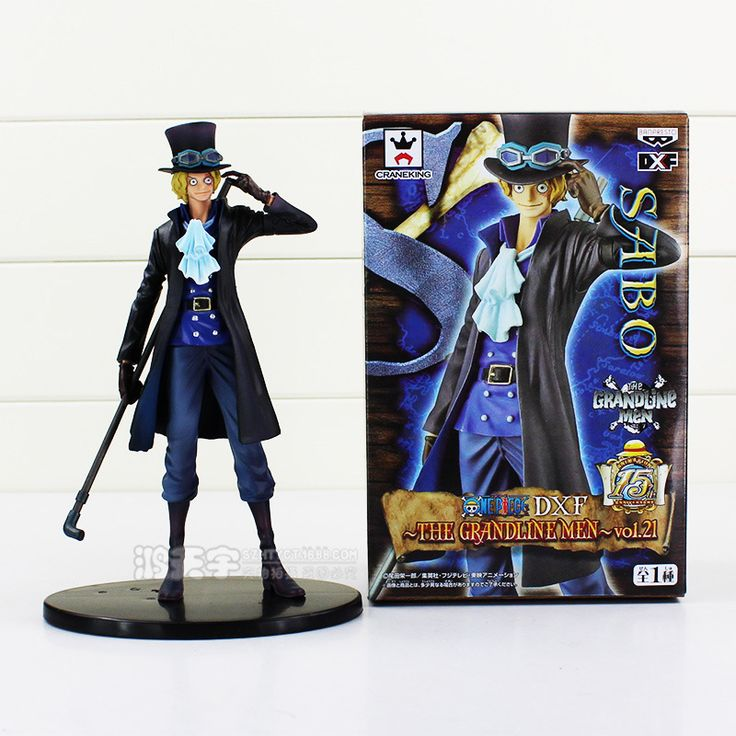 buy anime merchandise south africa
