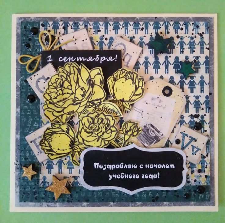 Бумага-Authentique Collection:Curiosity