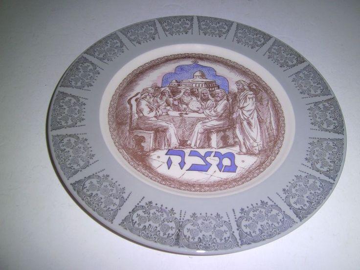 "Vintage Ben Ari Arts Passover Seder Plate 10.5"" Porcelain Excellent"
