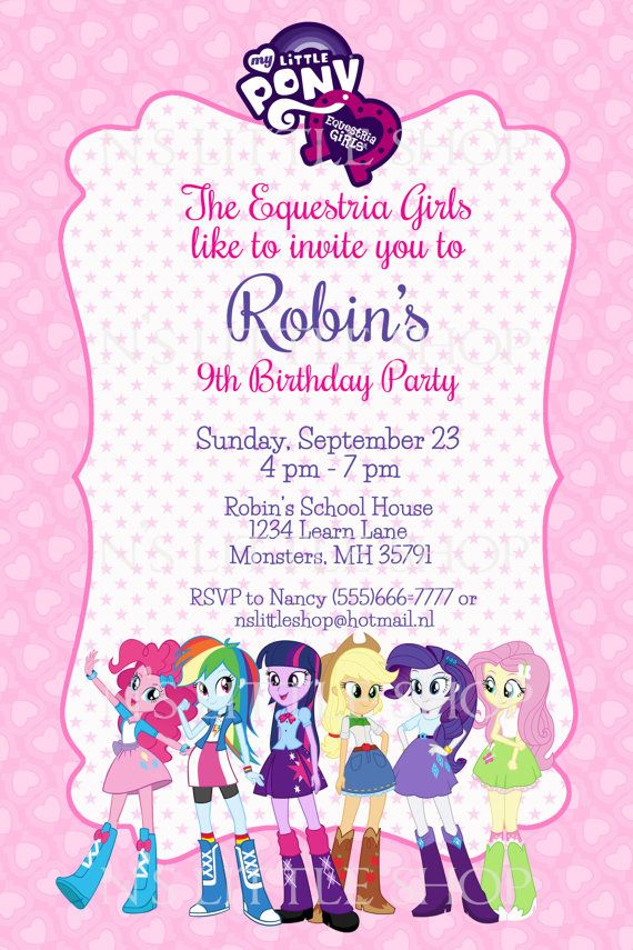 Equestria Girls inspired birthday invitation card by nslittleshop, $10.00