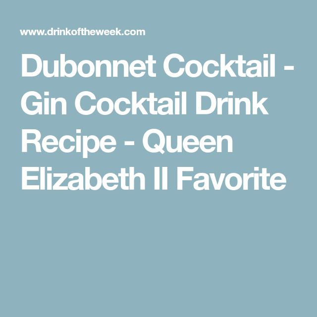 Dubonnet Cocktail - Gin Cocktail Drink Recipe - Queen Elizabeth II Favorite