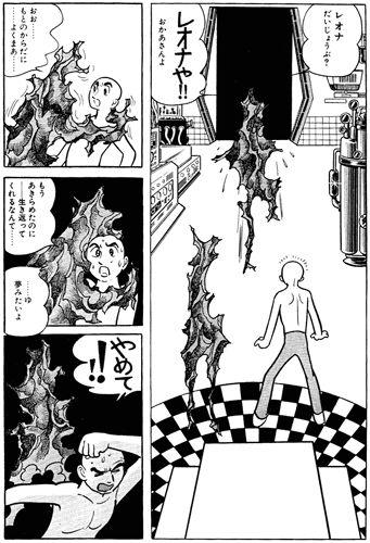 火の鳥(復活編):マンガwiki:TezukaOsamu.net(JP) 手塚治虫 公式サイト