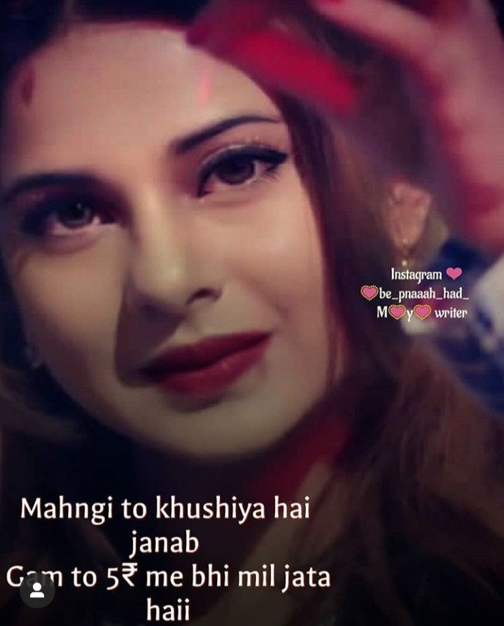 Pin By Hania On Jennifer Winget Girly Quotes True Words Funny Quotes