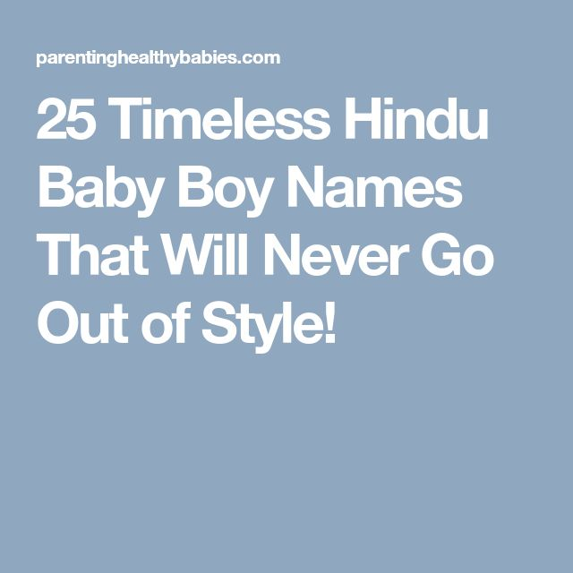 25 Timeless Hindu Baby Boy Names That Will Never Go Out of Style!