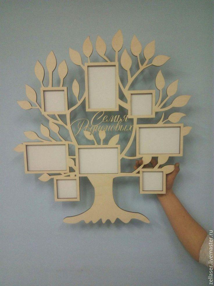 средний семейное дерево картинки из фанеры заключительный этап, после
