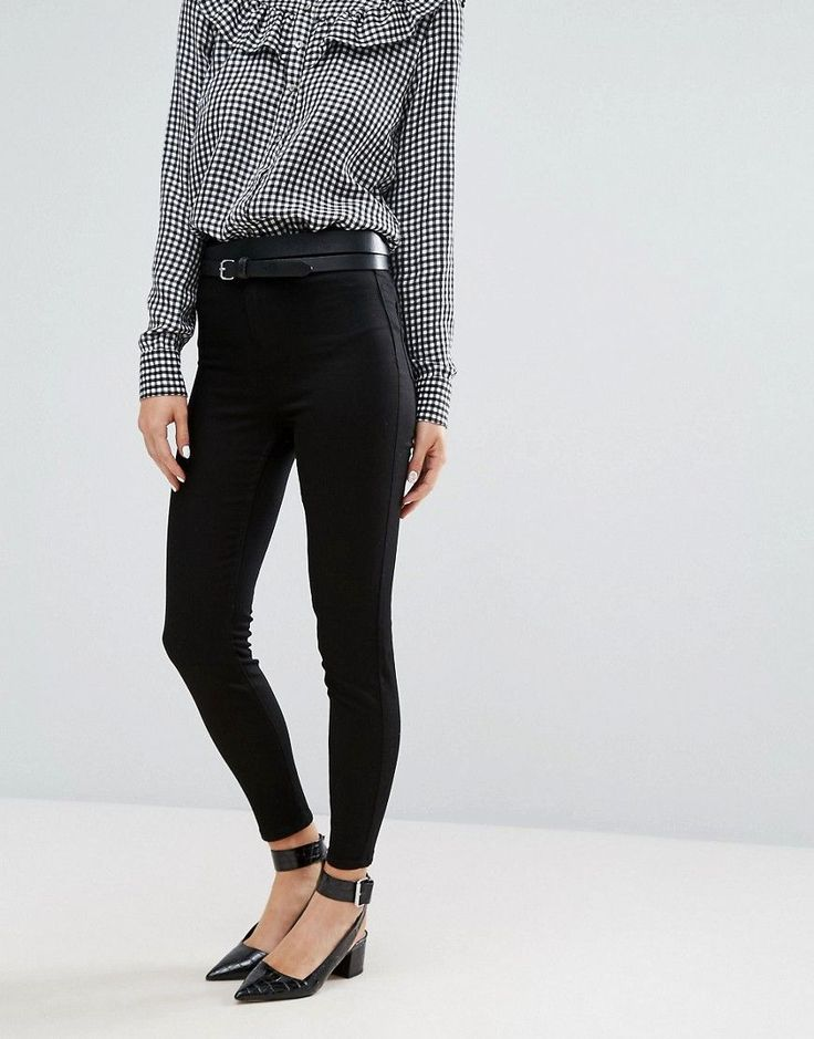 New Look Super Skinny Jeans - Black