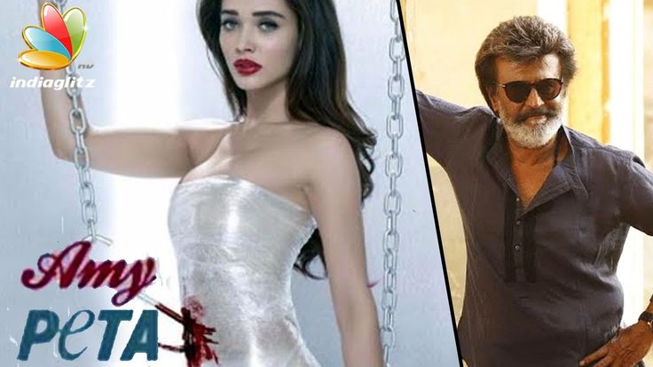 Amy Jackson Poses for PETA | Hot Tamil Cinema News | Rajini's 2.0Actress Amy Jackson has appeared in a new campaign for People for the Ethical Treatment of Animals (PETA) to promote vegetarianism.Jackson is part of ... Check more at http://tamil.swengen.com/amy-jackson-poses-for-peta-hot-tamil-cinema-news-rajinis-2-0/