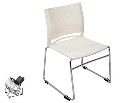 C02 & C07 Zest Chair Black Sled Chrome frame and plastic seat Stackable and linking 3 Year Warranty