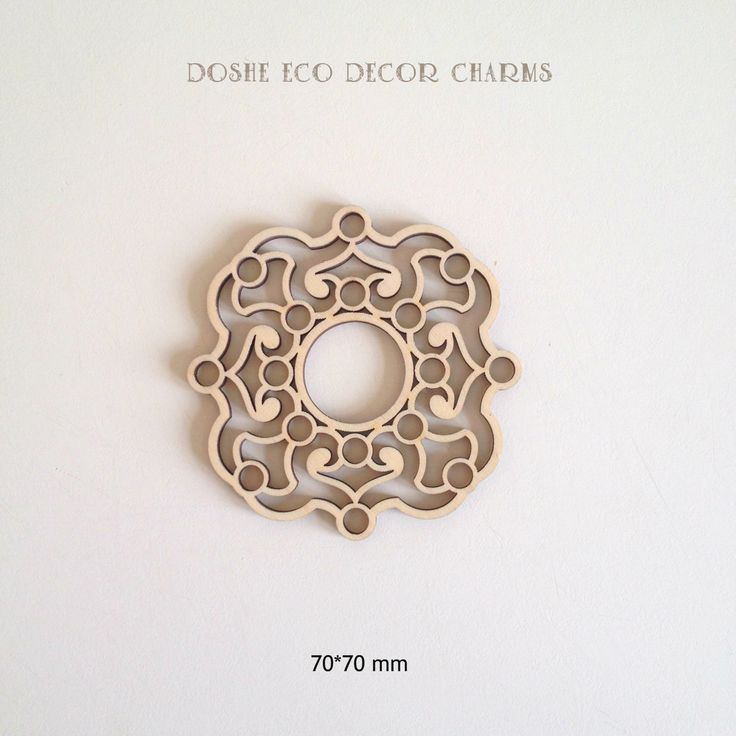 Lacy Laser cut wood ornamental detail 355 / Wood shapes / Wood ornaments / Wood charms / Laser cut wood / Ornaments / Wood cutouts / Cutouts by DosheEcoDecorCharms on Etsy