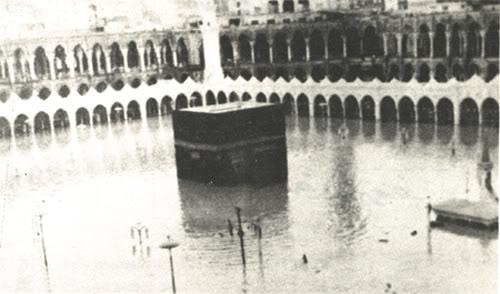 الحرم المكي المشرف، الحجاز The Holy Meccan Mosque, Hejaz