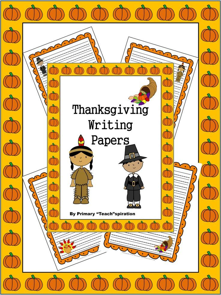 thanksgiving vacation essay Explore the rich historical and cultural aspects of this american holiday with thanksgiving activities, crafts, lessons, and printables  join teachervision today.