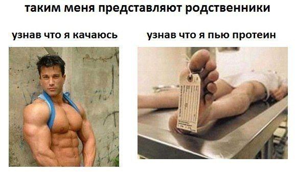 Забавные картинки о фитнесе и спорте.