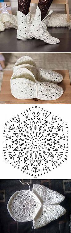 Тапочки или сапожки из шестиугольных мотивов | Искусница
