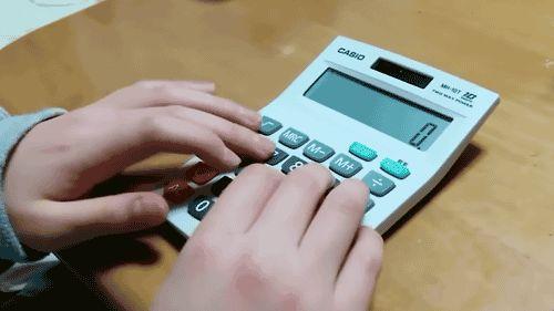 カシオ電卓の裏ワザ、1,3,7,9,ACの同時押すとCASIOが出る。 | @Atsuhiko Takahashi (アットトリップ)  (via http://attrip.jp/127475/ )
