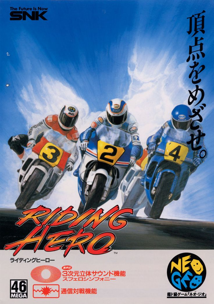The Arcade Flyer Archive - Video Game Flyers: Riding Hero, SNK / SNK Playmore Corp.