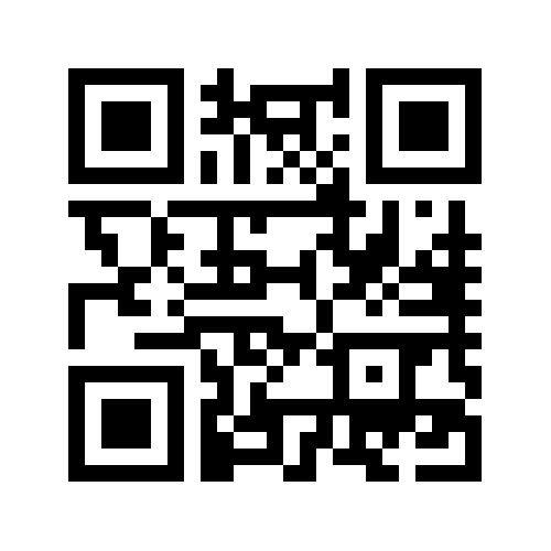 Scan with your phone. And find out.  Scansionalo con il tuo telefono e scopri cosa nasconde