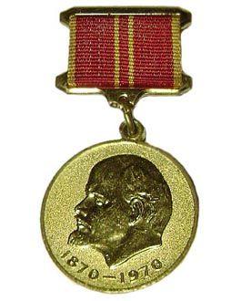 Anniversary medal For military valour