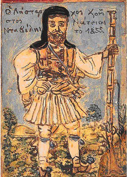 Bandit Christos Nachias Davelis in 1855 / oil on canvas
