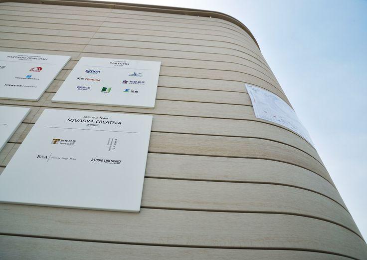 Vanke Pavilion, Expo Milano 2015 - Wall Cladding Woodn Versatilis JF11020 colour 02 Lagorai