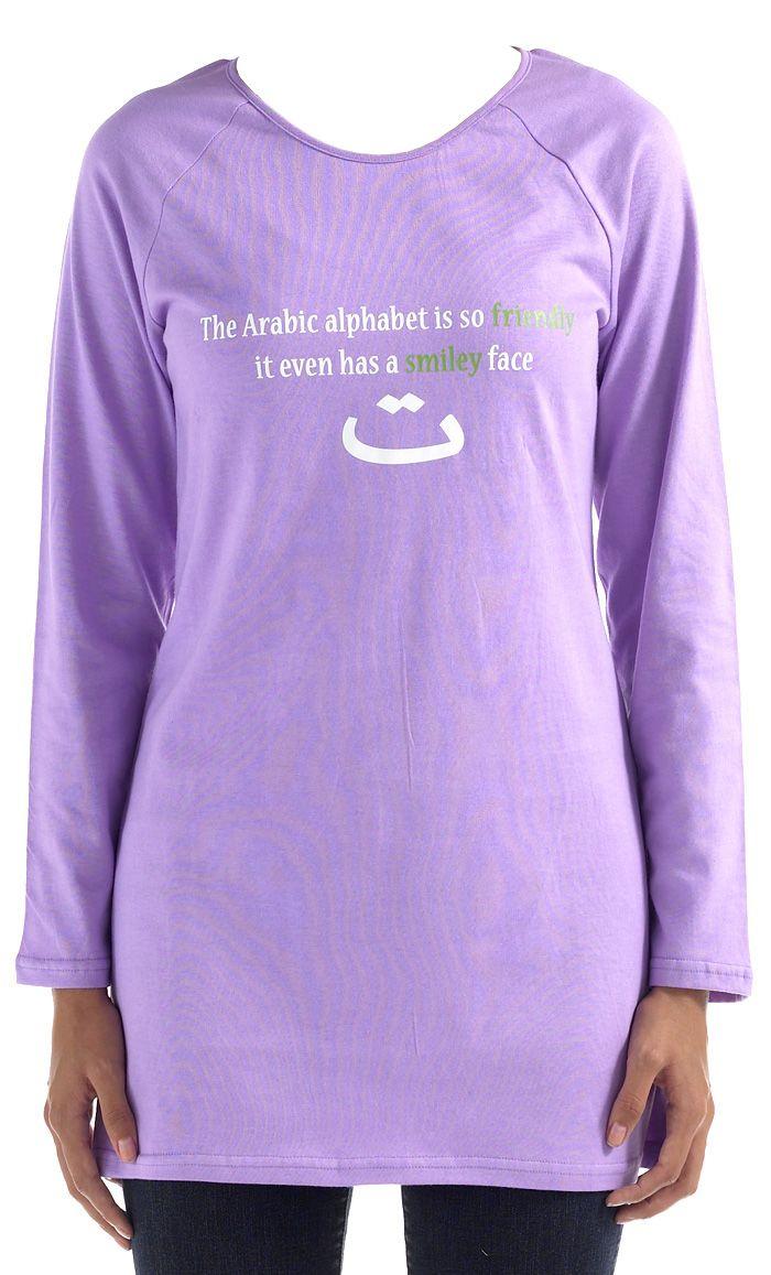 Ihram Kids For Sale Dubai: Arabic Alphabet. 100% Cool Comfortable Cotton T-shirt