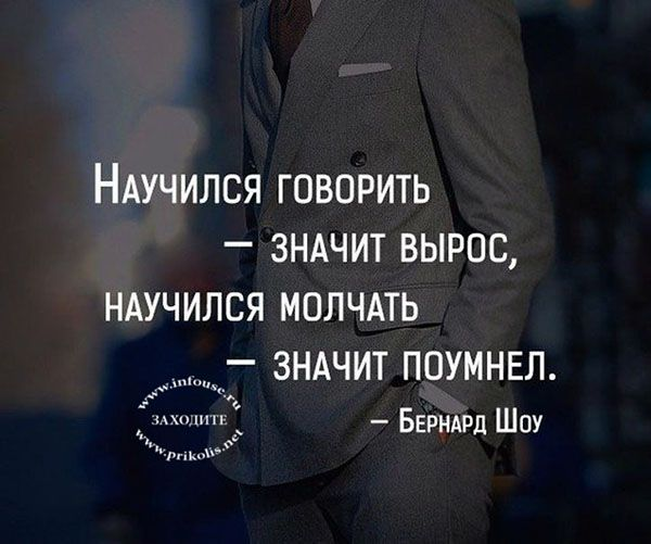 Бернард Шоу & Голливуд!