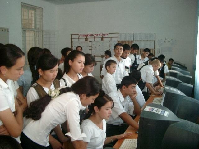 Uzbekistan Technology