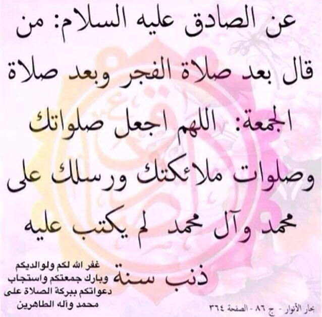 Pin By Khalid Hadi On احاديث ا هل الب يت ص Imam Ali Quotes Islam Hadith Ali Quotes