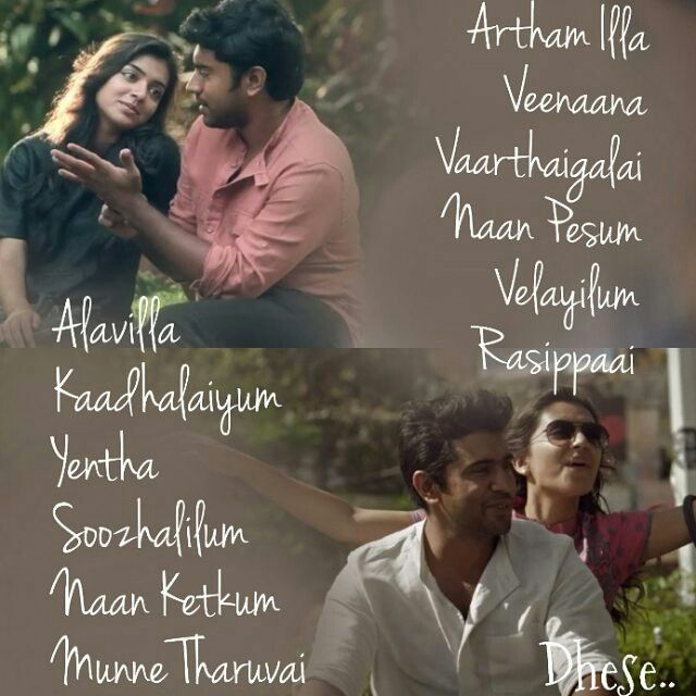 Some Friendship Quotes In Tamil: 25+ Best Ideas About Tamil Songs Lyrics On Pinterest