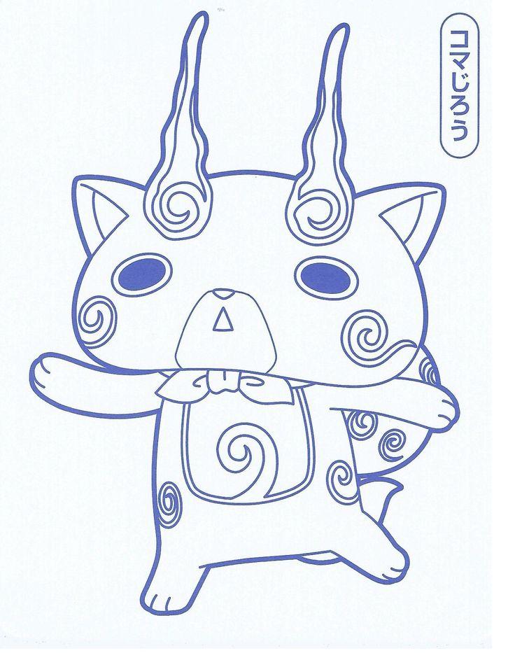 Komajirou Youkai Watch coloring pictures Pinterest