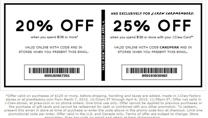 Nk rowing coupon code