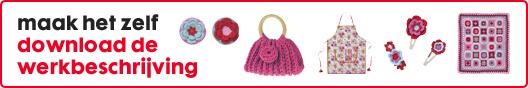 Gratis haakpatronen op de website van de HEMA. o.a. een patroon voor een bloem, een babydeken, een aap, kussenhoezen en een omslagdoek Free crochet patterns @ the HEMA