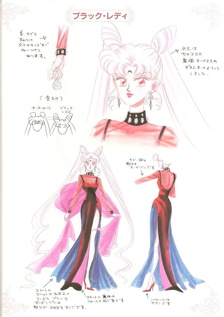 Black Moon Clan | Sailor Moon Wiki | Fandom powered by Wikia