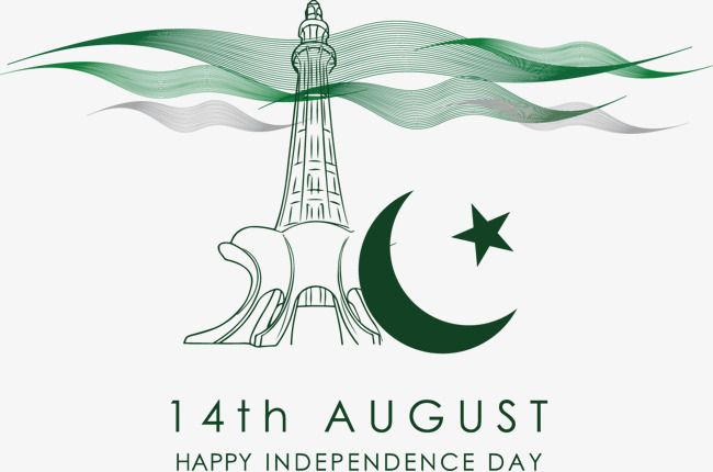 Hand Painted Pakistan Independence Day Vector Hand Painted Pakistan Style Png Transparent Clipart Image And Psd File For Free Download