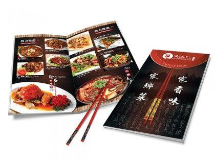 Red Lotus Restaurant