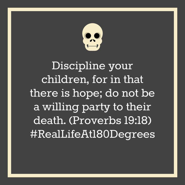 #RealLifeAt180Degrees The importance of a father's discipline