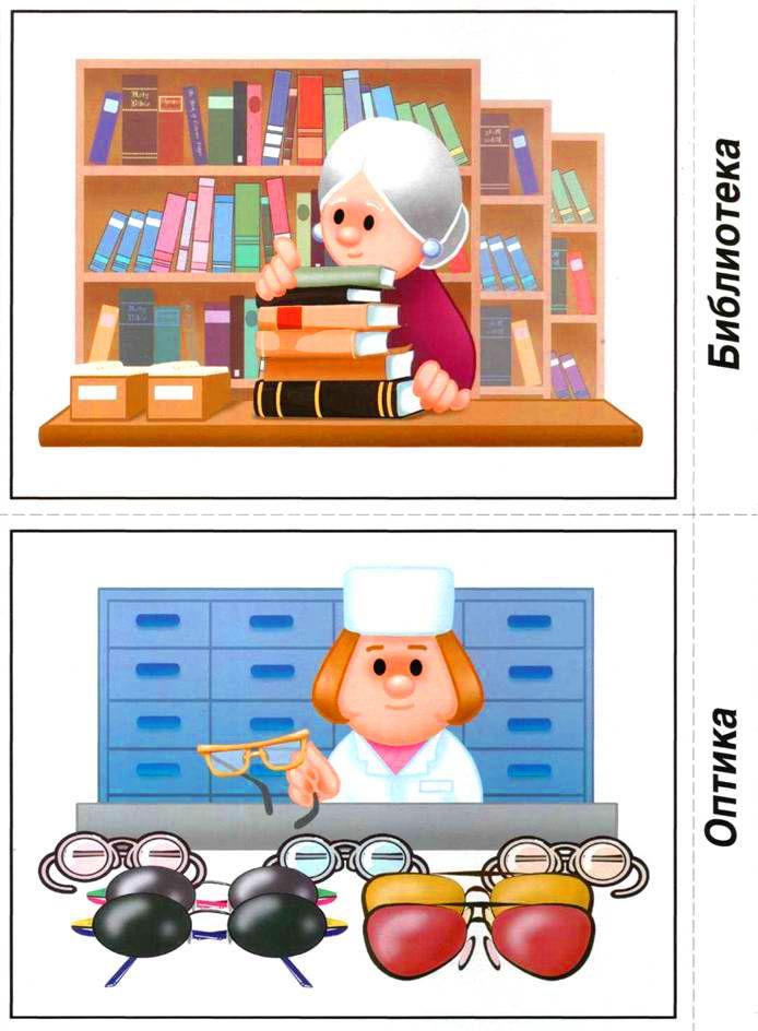 eroepenkaarten voor kleuters 4, preschool jobs cards, free printable