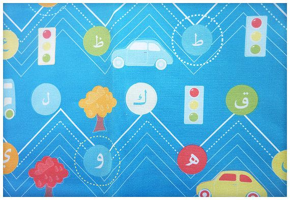 Blue Cars Traffic Fun Arabic Alphabet Cushion by PureNoor. Fun modern boys pattern design surface textiles. Fabric used for our handmade cushion covers PureNoor