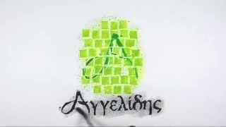 Το λογότυπο αποτελεί την ταυτότητα ενός e-shop. Πόσο μάλιστα σε ένα ηλεκτρονικό φαρμακείο όπου υπάρχει μια οικογενειακή παράδοση τριών γενεών όπως στο farmakeioaggelidis.gr του Νίκου Αγγελίδη  http://www.dreamweaver.gr/e-shop.php