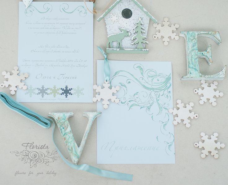 зимние приглашения, полиграфия, снежинки, зима, свадебная полиграфия