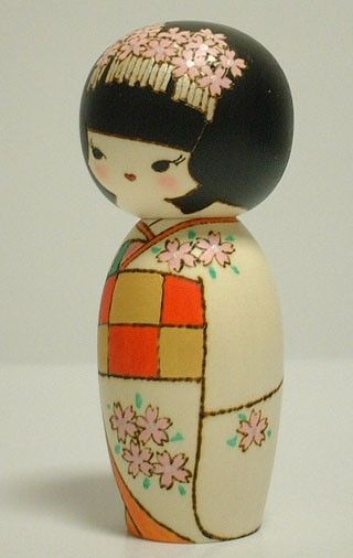 """""""Hime"""" by Izumi Oki. This princess has a gorgeous ornament in her hair and she is wearing a stunned patterned kimono. It is a work that could be created only by a woman."""