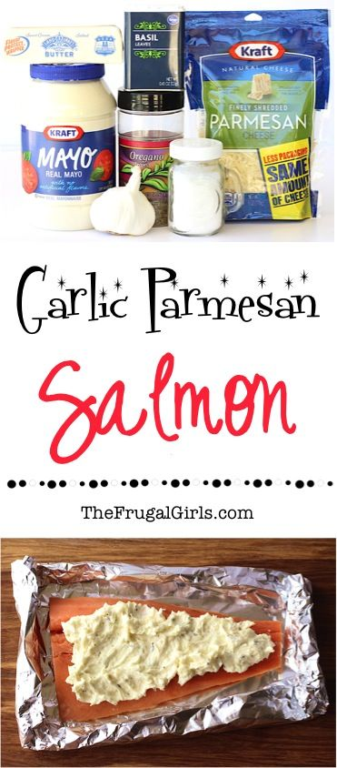 Grilled Salmon in Foil Recipe! {Garlic Parmesan}  Add this delicious, decadent seafood dish to your dinner menu this week.  SO easy and packed with flavor! | TheFrugalGirls.com