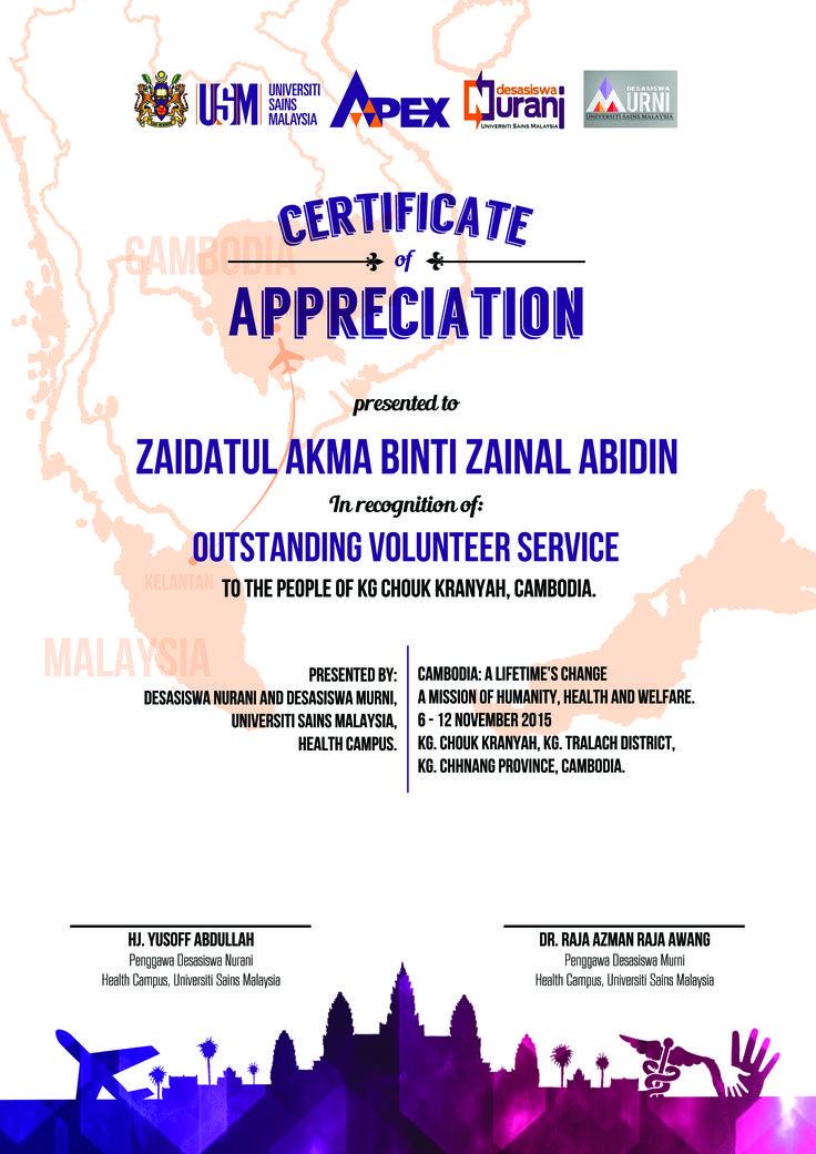 Volunteer Certificate Design