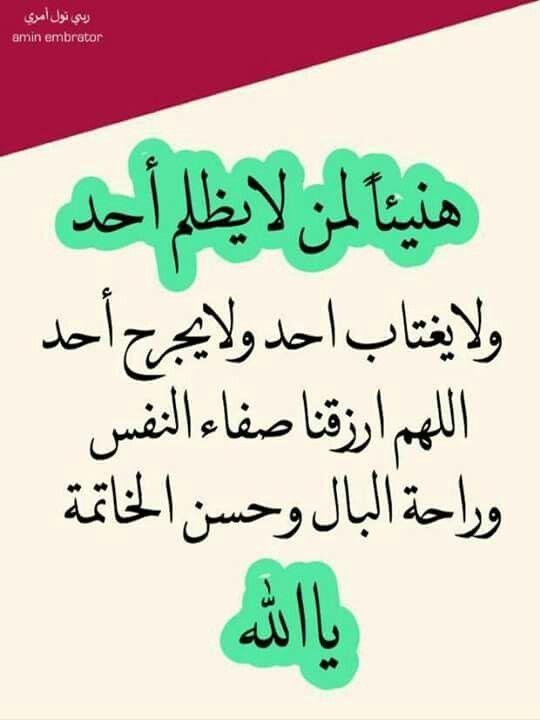ﻣﺎﻓﻴﺶ ﻇﺎﻟﻢ ﺑﻴﺤﺲ ﺇﻧﻪ ﻇ ﻠ ﻢ ﻭ ﻻ ﻛﺪﺍﺏ ﺑﻴﻘـﻮﻝ ﺃﻧﺎ ﻛﺪﺑﺖ ﻭ ﻻ ﺧﺂﻳﻦ ﻣﻌﺘﺮﻑ ﺑﺨﻴﺂﻧﺘﻪ ﻫﻰ ﺩﻯ ﺍﻟﻨﻔﺲ ﺍﻟﺒﺸﺮﻳﺔ ﺑﺲ ﻛﻞ ﺍﻟﺤﺂﺟﺂﺕ ﺩﻯ ﻫﺎﻳﻌﺮ Arabic Calligraphy Calligraphy