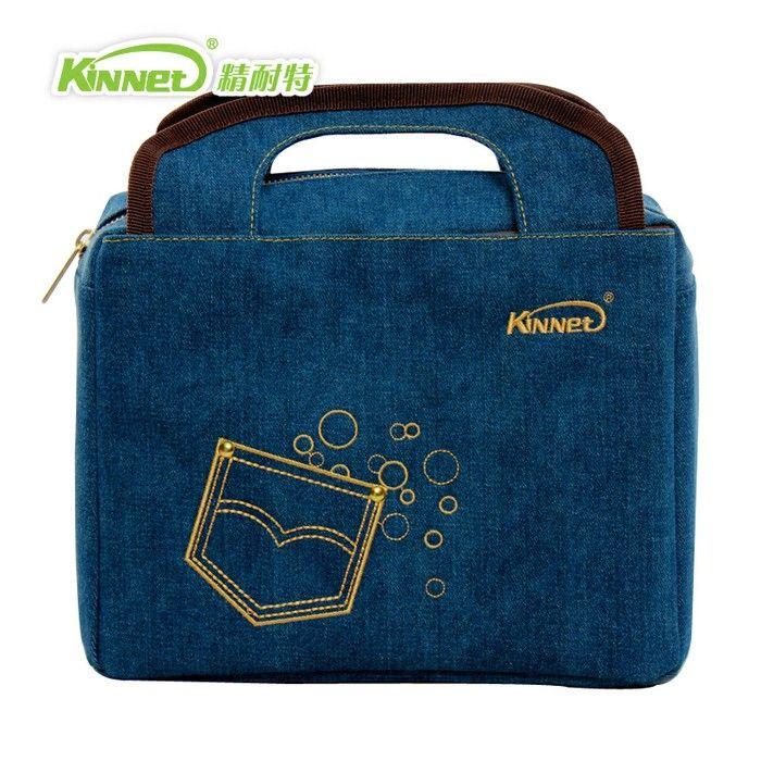 Ультра-портативная сумка для обеда из старых джинсов