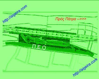 """Ιούν. 2012: Μήπως προσπαθούν να βάλουν την Αχαΐα στο κλαμπ τού …""""Αβδηριτισμού"""" ; Κατασκευάζονται σταθμοί χωρίς τρένα !..."""