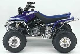Yamaha Warrior. Use to have one, should've kept it. Great quad!
