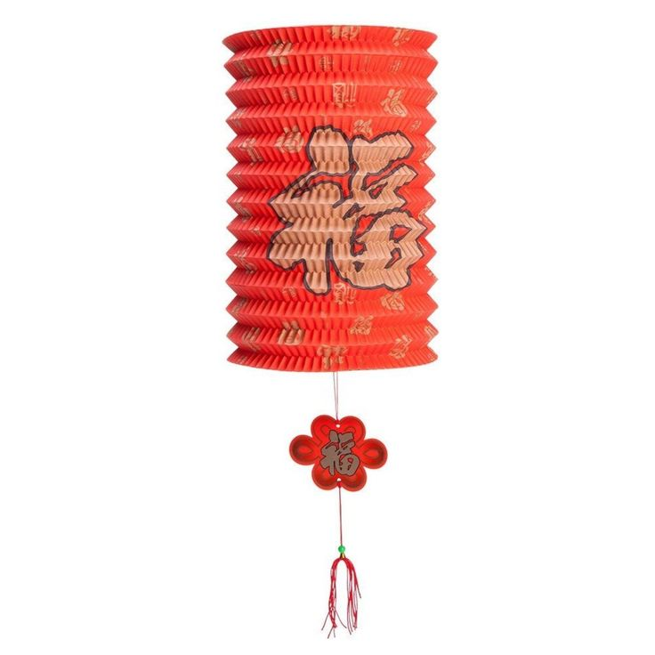 Red Good Fortune (Fu) Oriental Chinese Festival Party Celebration Home Decor ...